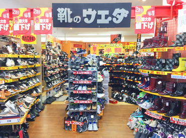 【店内STAFF】「靴に詳しくない…」でも人は好きだし、販売やってみたい。。<その想いだけで応募OK★>きっと靴好きになっちゃいますよ♪