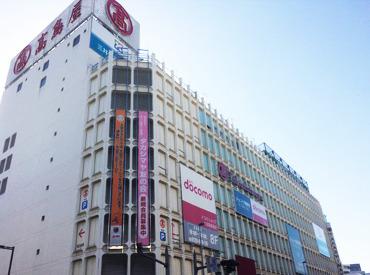 大宮駅東口より徒歩3分★髙島屋でのお仕事です◎お馴染みの百貨店で働くチャンス♪