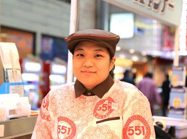 【店舗STAFF】\\ご当地バイトを始めよう◎//★☆大阪と言えば・・・『551蓬莱』!!!☆★笑顔と一緒にホクホクふわふわの豚まんをお届け♪