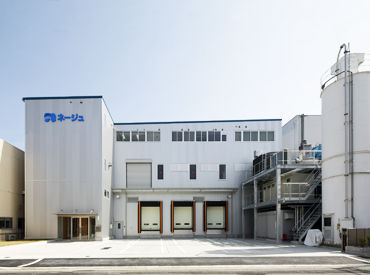 6年前に竣工したばかりのクリーンな工場♪ 工場内はもちろん、お手洗いもとってもキレイなんです◎