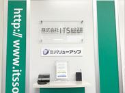 クイーンズスクエア横浜にある会社です!仕事の前後にショッピングなども♪