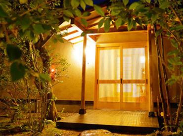 落ち着いた雰囲気の 人気のリゾート旅館★  静かで穏やかな空間で、 時間に追われずお仕事◎