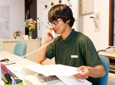 【訪問介護】【高時給×高収入可能】訪問介護のお仕事◆登録制◆週1日/1h~OK!空いた時間に◎あなたのご希望の時間・エリアで働けます♪