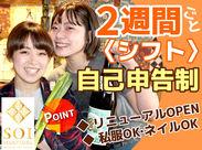 【SOI MARUYAMA】北海道食材×本格タイ料理のコラボレーション☆3/20リニューアルOPEN★彡全20席の小さなお店です♪