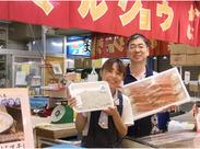 静岡産の食材を主に扱っている地域密着のお店★優しさ溢れる店長と一緒に働きませんか?
