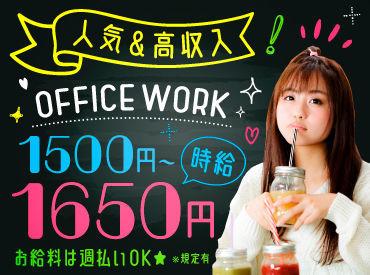 週3日~もOK◎フルタイムで働きたい方、大歓迎╰(*´︶`*)╯ 週5日勤務で月収29万円も可能♪