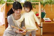 【週2・3h~】学校帰りに、家事のスキマ時間に…★子どもたちと触れ合うお仕事はじめませんか?※画像はイメージ