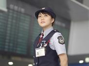 国際色豊かな空港勤務!! お客様が安心して利用できるよう、安全を守ってください★ 空の玄関を守る、やりがい溢れるお仕事です!!