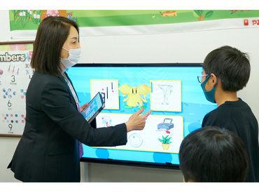 【子ども英会話講師】子ども達もスタッフも楽しめるスクール*.スタッフ同士のチームワーク抜群!英語力より、英語が好きという気持ちを重視します♪