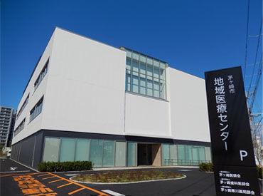 *北茅ケ崎駅より徒歩6分 *茅ケ崎駅徒歩10分 複数路線があり、通いやすい立地です◎