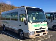運転するのは29人乗りのマイクロバス! この11月に納車されたばかりの新車です!