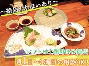 店長こだわりの魚料理を味わえる三ノ宮の人気店★ 美味しいまかないがあるのも嬉しいポイントですね♪