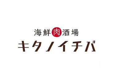 【ホール】★.:* 採用祝い金≪6000円≫をプレゼント! ★.:*いつもの髪色でOK!オープニングスタッフになろう♪