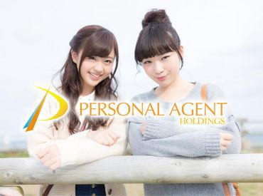 こんにちは!PERSONAL AGENT(パーソナルエージェント)です!コールセンターSTAFF大募集! ※画像はイメージです
