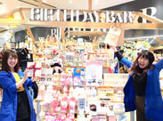 """店内には""""カワイイ""""が勢揃い♪なんと当社、1500点のアイテムを扱ってるんです。新商品が続々登場するから、毎日が新鮮!"""