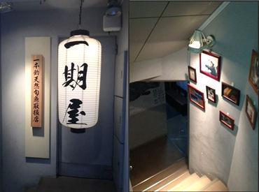 """隠れ家居酒屋""""神田一期屋""""★ 清潔感のある店内で、とても綺麗です**働きやすい環境ですよ◎"""