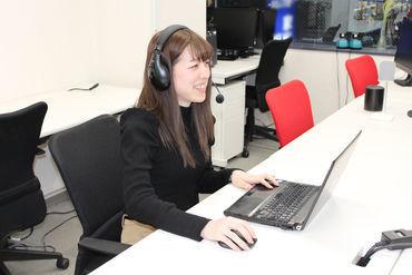 「今の内から企業との電話のやり取りに慣れておきたい!」という学生さんや、「話すことが好き!」という主婦(夫)さん大歓迎♪