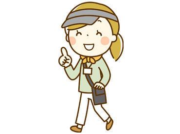 家事の合間に/毎日のお散歩時に… 空いた時間でサクッとWORK◎ ピンポンを押して集金するだけなので、もちろんスキルは不要!