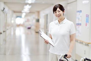 ご利用者様も働くスタッフも笑顔に! 「ありがとう」の声が直接聞ける やりがいのあるお仕事です!