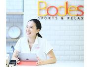 既存スタッフは全員女性で、平均年齢26歳!80%が未経験からスタートし、将来的には、正社員になるスタッフも♪丁寧な研修あり!