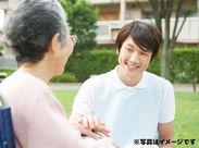 ずーっと続けられる仕事を見つけた! おじいちゃん・おばあちゃんの笑顔がうれしい♪ 一生使えるあの資格取得も可能です◎