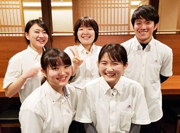 松山の街中にある割烹料理店◎ おサイフがピンチな時は週払いも対応します! 未経験からのスタート大歓迎です♪