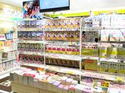 全国に店舗を持つくまざわ書店で大募集! 好きなものを仕事にしたいという方、いっしょに働いてみませんか♪ ※写真は他店です。