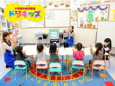 【幼児教室Staff】週1日~扶養内OK♪主婦(夫)さん活躍中◎<平日のみ勤務◎>1日4h~時短でOK!家事・予定と両立している方がたくさん♪