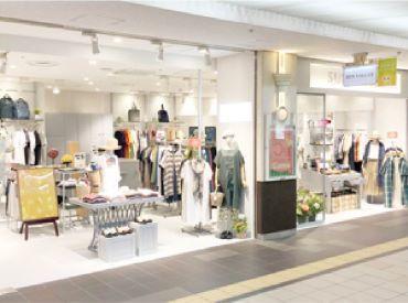 ◎未経験スタートも大歓迎!スタッフが語るお店の魅力は《人の良さ》 ぜひ、その雰囲気を味わいに来てください!