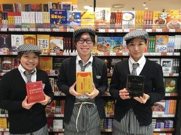 日本中・世界中から集めた≪珍しい&≪美味しい≫商品がいっぱい♪ お買物ついでに、お気軽に面接へお越しくださいね♪