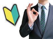 ★30~40代活躍中★ 経験や知識を活かせてお仕事できます♪ 自分にできるかな…?などのお問い合わせも大歓迎です!