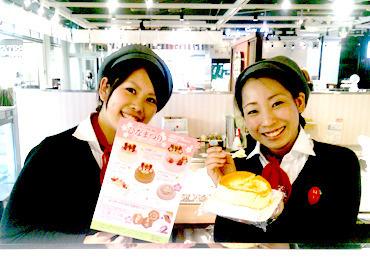 【スイーツ販売】チーズケーキ、ショコラetc…気になるスイーツがいっぱい☆Staffはオトクに購入OK!バレンタインや誕生日にピッタリ♪