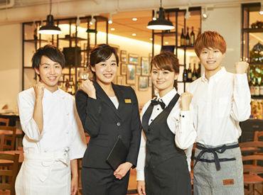 【居酒屋Staff】『 接客バイトの経験を活かしたい 』そんな方も大歓迎です♪≪休日≫もしっかりあるから仕事も楽しんで、休みも楽しめます!!