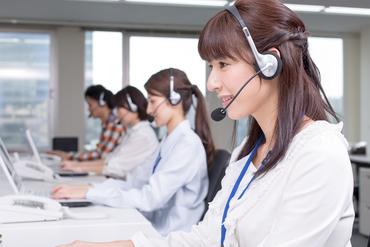 【コールセンターStaff】賃貸業界のサポートセンターお客様とお話ししながらパソコン入力話す速度と同じ速さで文字入力が出来るってすごくないですか?