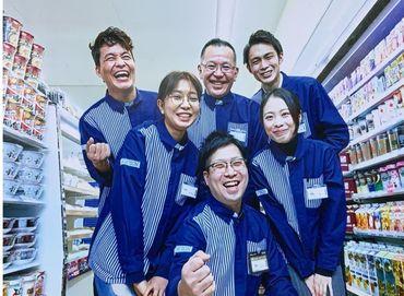 みんないい笑顔をしている理由は…? ≪働けばわかる、働きやすさ≫ 給料も一緒に働くメンバーも譲れないよね。わかります。
