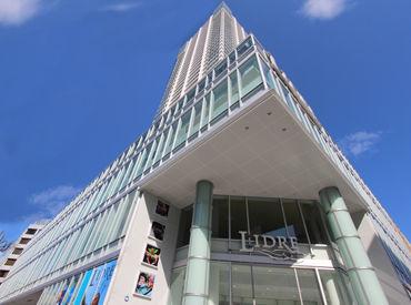 4年前にできたばかりの新ビル 横須賀中央リドレ4階のクリニック** 院内はとってもキレイ◎