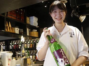 炭火で焼上げた旬の食材 ×日本酒を楽しむ×季節の逸品料理のお店! 学校帰りに/Wワークに働いてみませんか♪