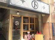 アクセス便利★天満橋駅スグ!こだわりの島根料理♪ オープンしたばかりのきれいなお店ではたらきませんか。