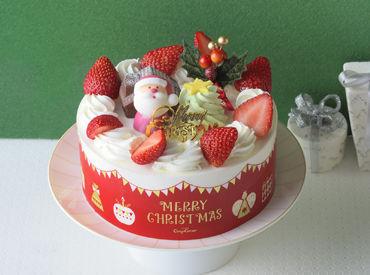 """【クリスマスケーキ販売】★* クリスマス限定 *★12/23~12/25♪*゜超短期""""3日間""""!大人気のXmasケーキ販売◎《未経験OK!!》《高校生歓迎*》"""