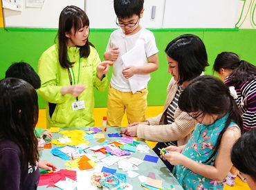 心・知・体のバランスの取れた放課後プログラムを実践!家族が迎えに来るまで、子どもたちと楽しく学びの時間を過ごしましょう♪
