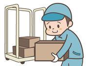 \Wワーカーさんも活躍中/ 届いた荷物を仕分けするシンプルワーク!  いい汗がかけるお仕事ですよ♪