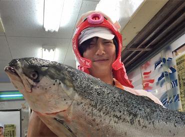 【鮮魚売場STAFF】\主婦(夫)・中高年・シニア歓迎/あなたのスキルが活かせます☆笑顔の絶えない楽しい職場!居心地の良さが自慢です♪