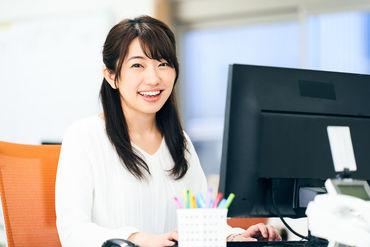 9/27に移転したばかり☆ とってもきれいなオフィスです! 1日5時間~/扶養内OK! ※写真はイメージ