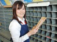 未経験大歓迎◎ ゆうパックや郵便物を仕分ける、シンプルなお仕事なので、 初めての方もスグに慣れますよ♪