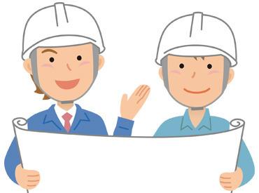【ガレージ組立工】大らかなスタッフばかり!» 高日給1万円 «本当に経験は問いません!一緒に働きたい!っていう、やる気だけあればOKです◎