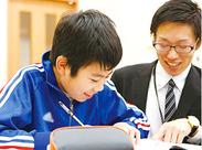 <駅チカ>明るい雰囲気のアットホームな教室♪♪ 得意&お好きな1教科からスタートOKですよ!