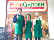 地域密着型のスーパーでのお仕事♪まずはお客様を「いらっしゃいませ!」とお迎えできればOKです!