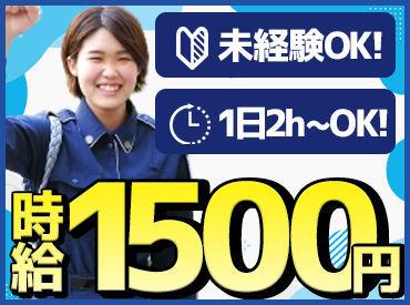≪川崎駅すぐ⇒通いやすさ◎≫ 交通費も全額支給するので 電車通勤をお考えの方も安心です★ お仕事終わりにお買い物も♪
