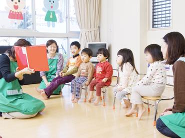【保育士】いつでもワイワイ楽しい♪子どもたちの笑い声が響く場所★子育てなどで一旦仕事を離れた方も◎保育のお仕事始めませんか?