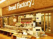 店内には、バラエティー豊かな商品がずらり! 商品はすべて、社員割引価格で購入できますよ♪